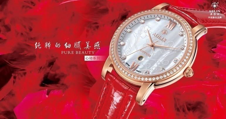 Hết hồn đồng hồ Aolix Trung Quốc: ít người mua, giá cao,... - Ảnh: 1